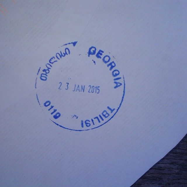 Georgian Post Stamp