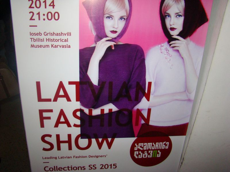 Poster for Latvian Fashion Show