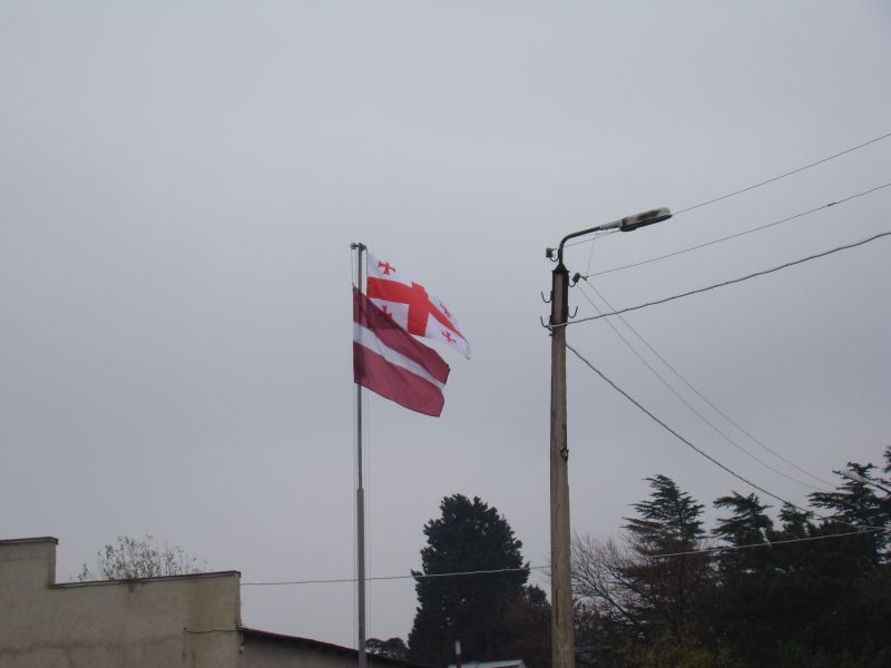 Georgian and Latvian Flags