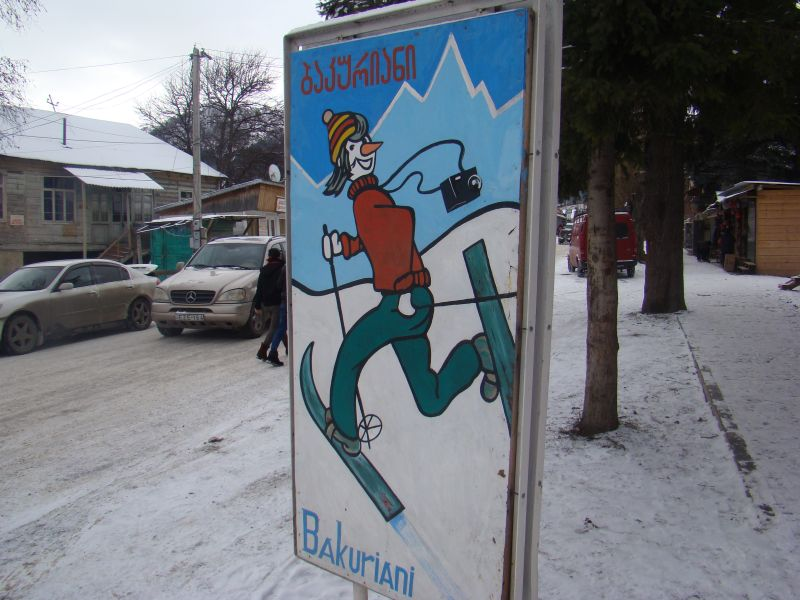 Bakuriani sign