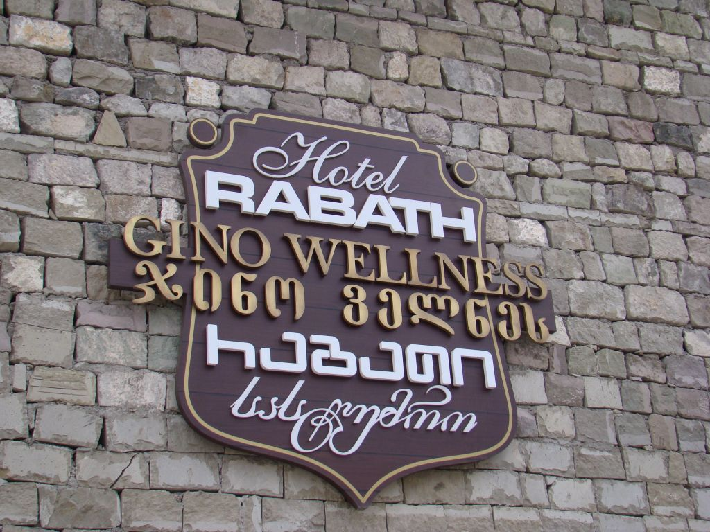 Hotel Rabath & Gino Wellness sign