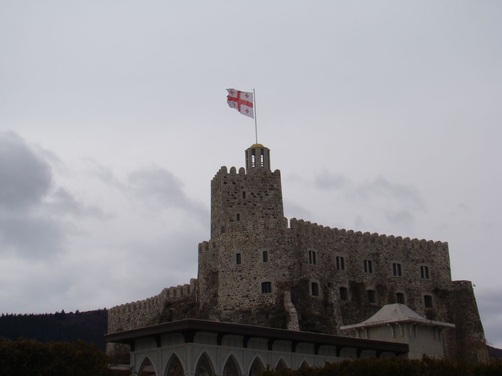 Georgian flag at top of the building