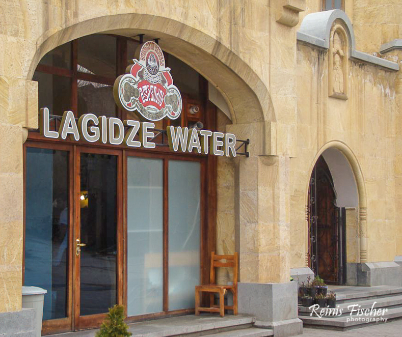 Lagidze Water Sameba Cathedral