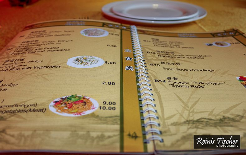 Menu at Dzin Chao in Tbilisi