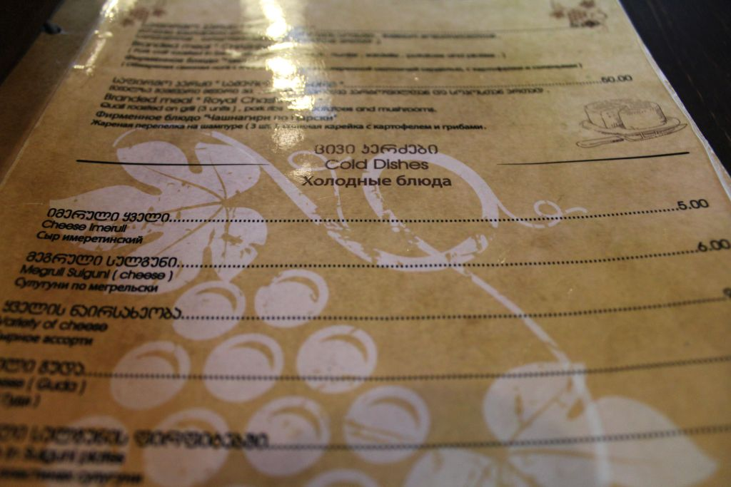 Menu at Chashnagiri Natakhtari restaurant