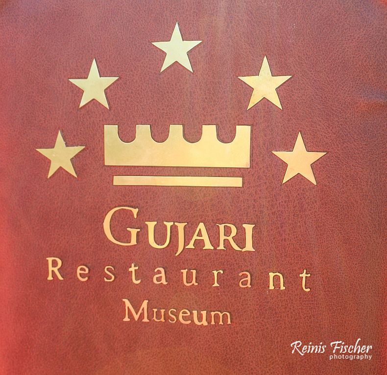Menu at Gujari restaurant