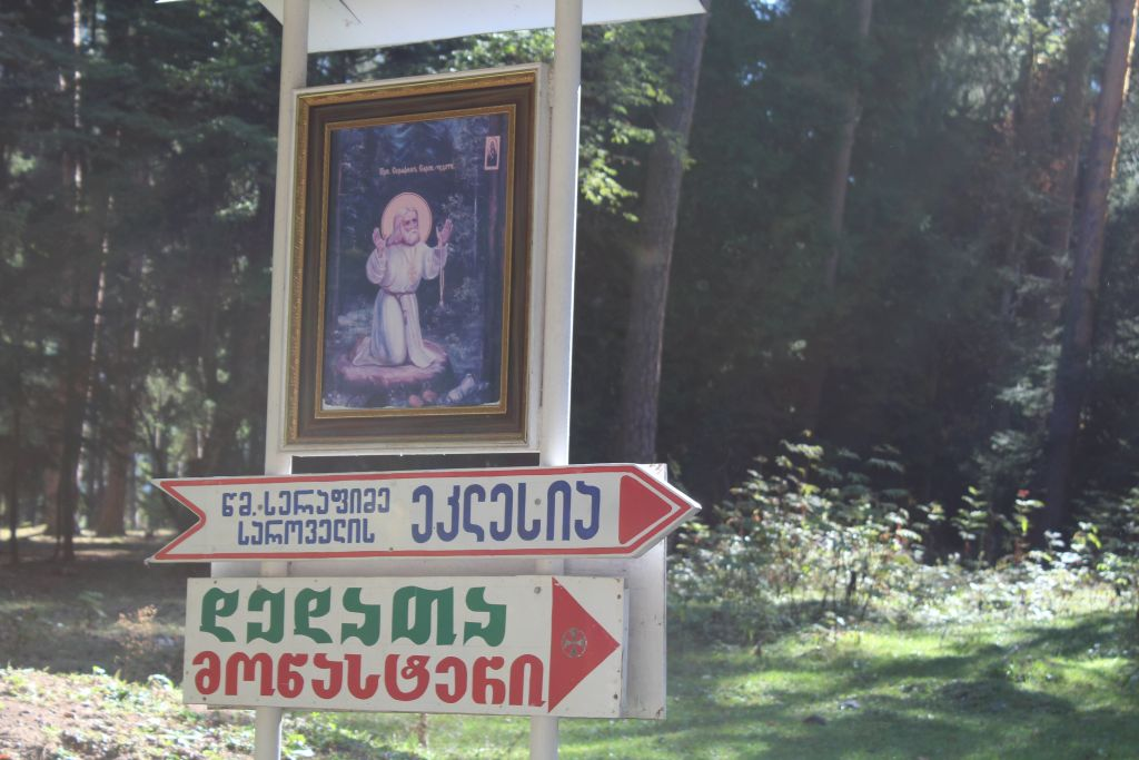 Tourist sign indicating direction to the temple