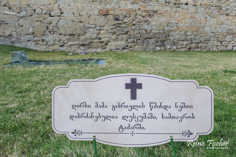 The famous Georgian monk Gabriel is buried in the yard of Samtavro Church.