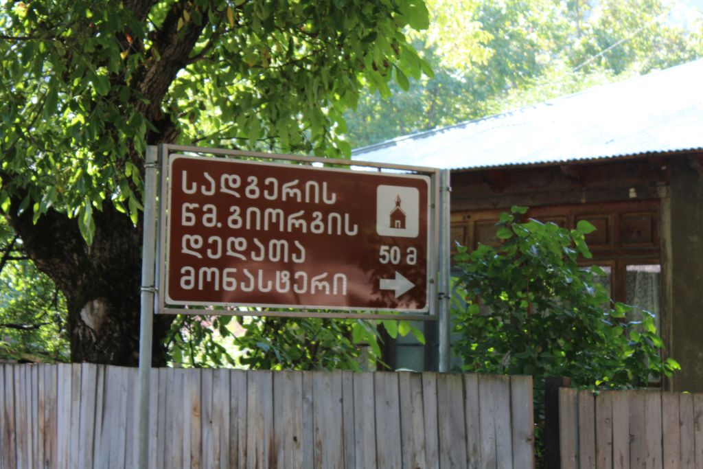 Tourist sign indication direction to this monastery complex