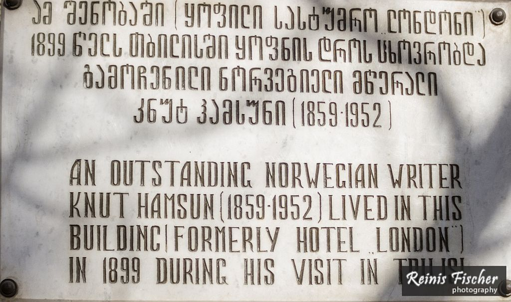 Knut Hamsun and Hotel London in Tbilisi