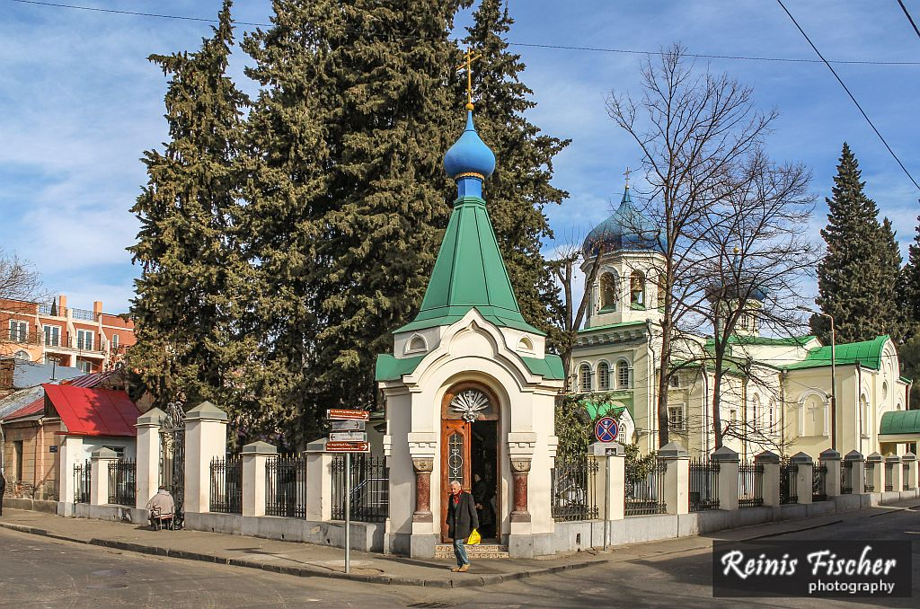 Alexander Nevsky Russian Orthodox Church in Tbilisi