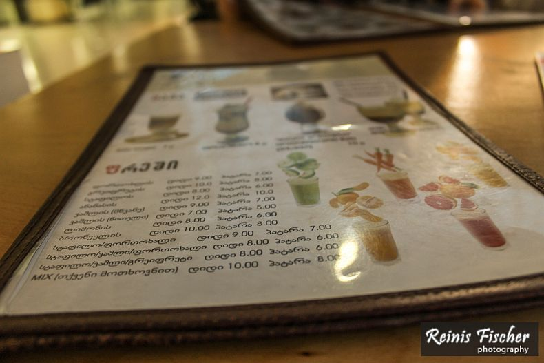 Menu at Cafe Cinema