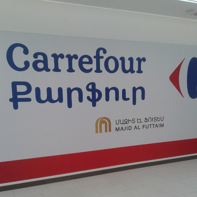 Carrefour at Yerevan Mall