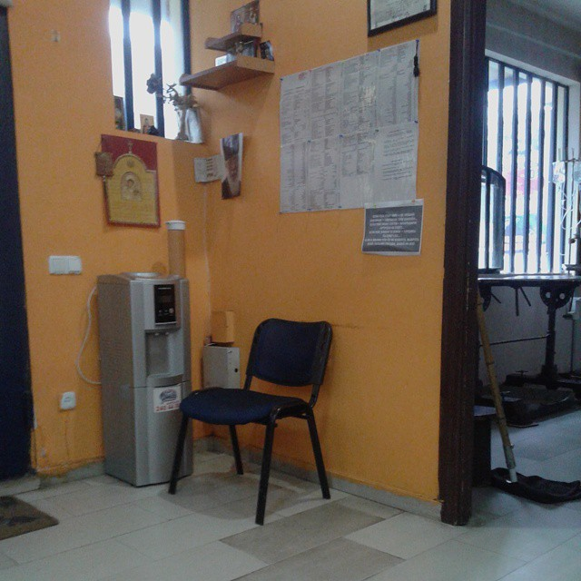 Inside at Veterinary Clinic