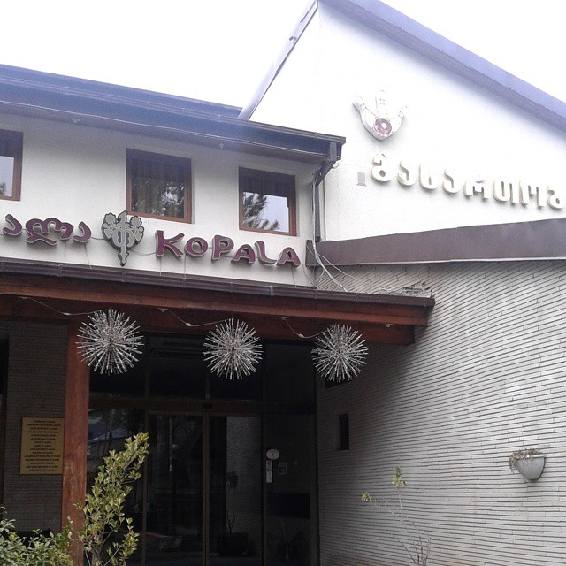 Entrance at Kopola