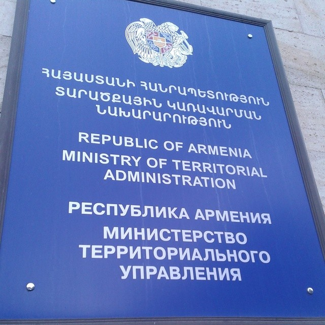 Multilingual signs in Yerevan