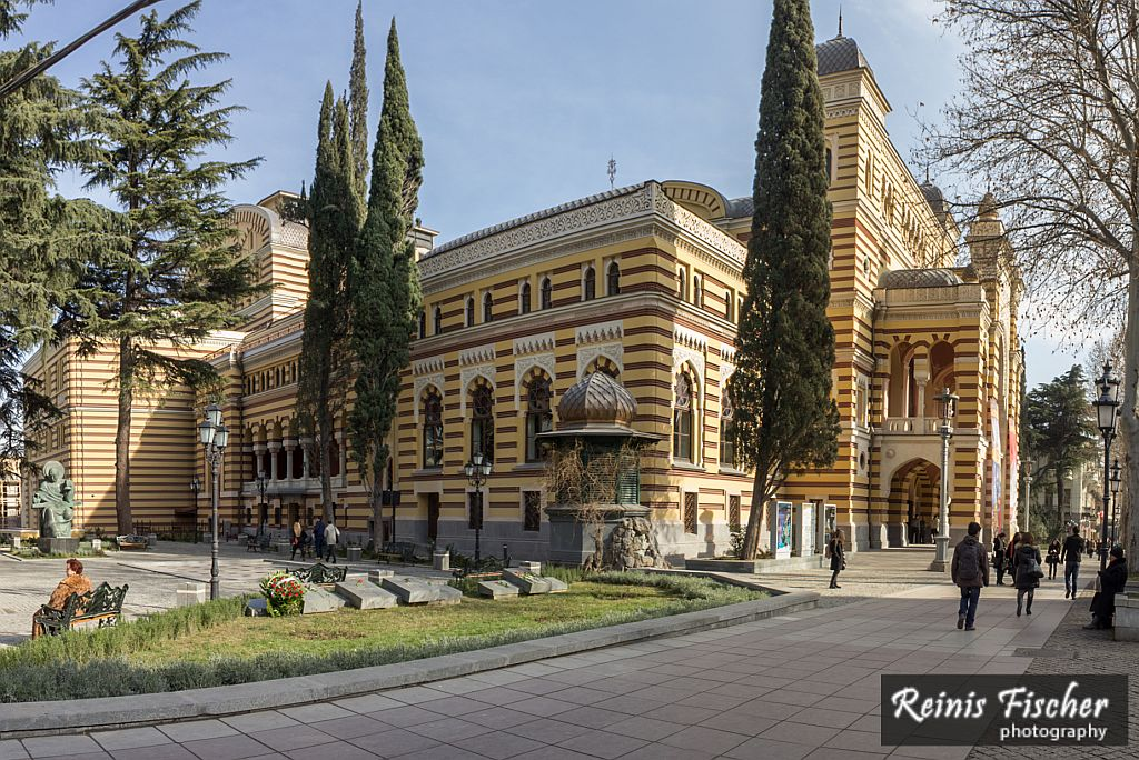 Tbilisi Opera house on Rustaveli avenue