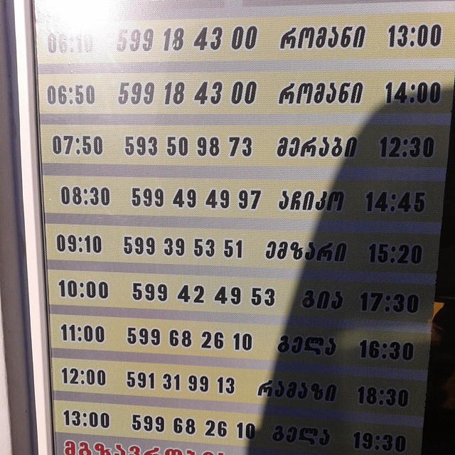 Timetable at Akhaltsikhe minibus station