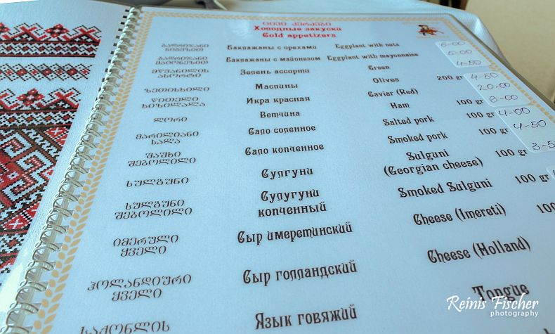 Menu at Ukrainochka restaurant