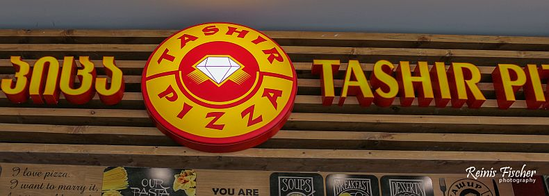 Tashir Pizza at East Point mall