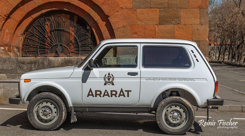 Lada Niva with Ararat logo