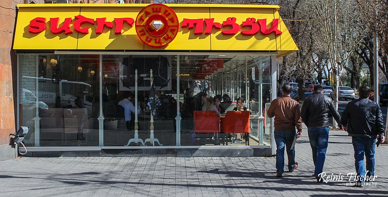 Tashir pizza on lively Mashtots avenue in Yerevan
