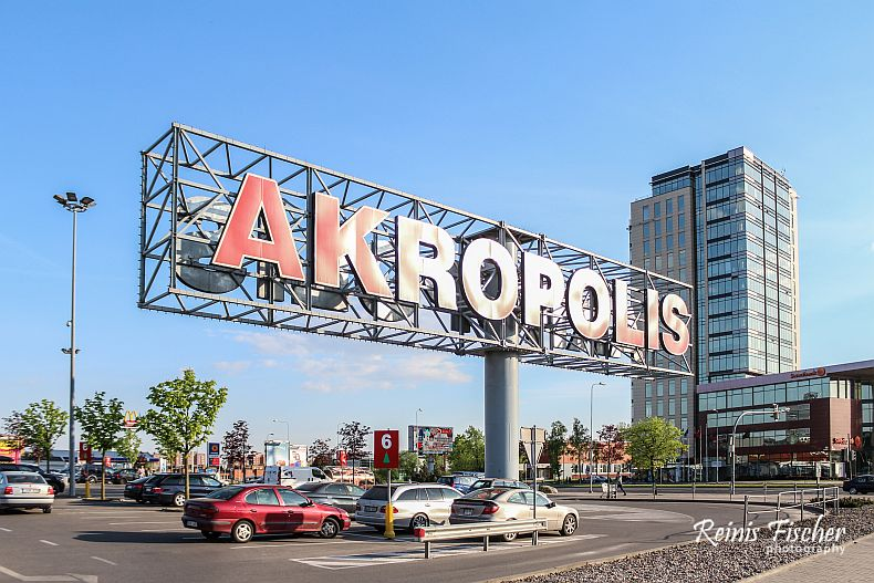 Akropolis shopping mall in Klaipeda