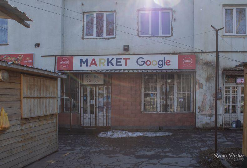 Google Market Kazbegi