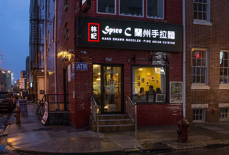 Spice C Noodle house in Philadelphia