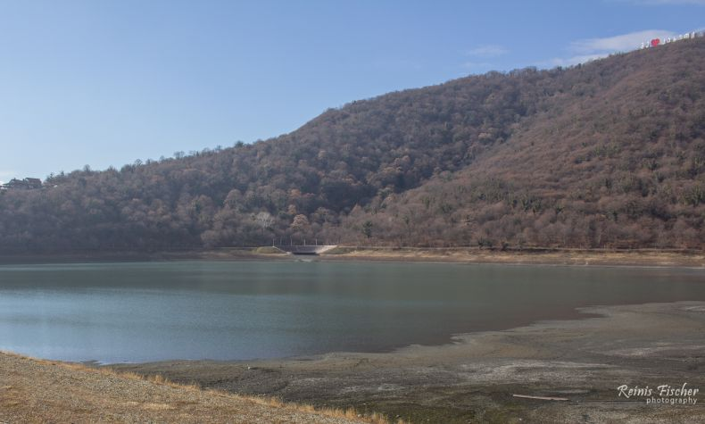 Ilias lake in Georgia