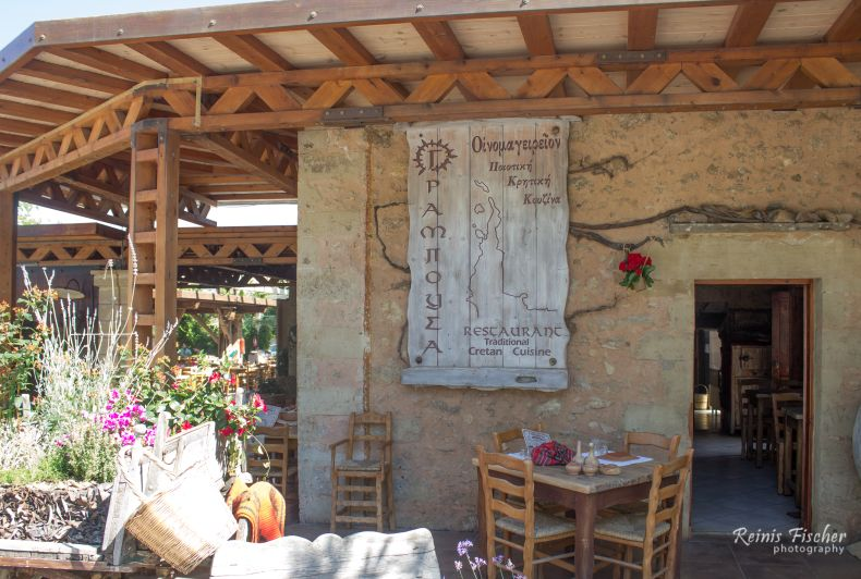 Gramvousa Traditional Cretan Restaurant